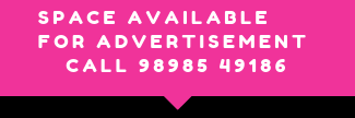 Space available for advertisement